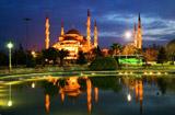 Istanbul vieille cité